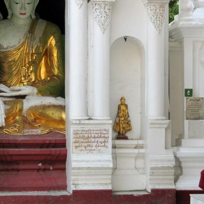 02-Birmanie-diapo