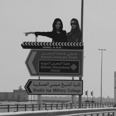 07-Bahreïn-diapo