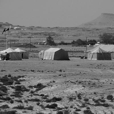 08-Bahreïn-diapo