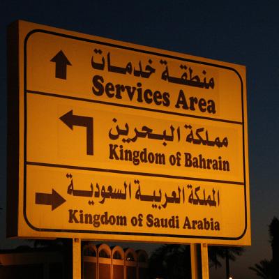 19-Bahreïn-diapo