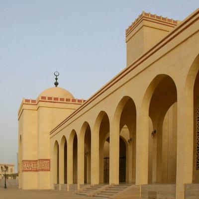 25-Bahreïn-diapo